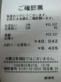 S1000470